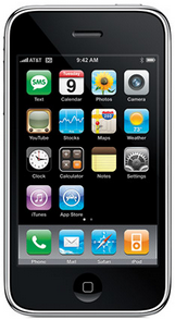 Image - iPhone 4 - will you be purchasing your mobile Internet service from Apple soon?