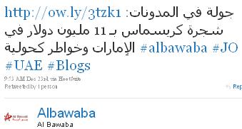 Image - tweet - @Albawaba - http://ow.ly/3tzk1 جولة في المدونات: شجرة كريسماس بـ 11 مليون دولار في الإمارات وخواطر كحولية #albawaba #JO #UAE #Blogs