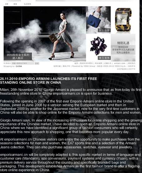 Image - Armani online store in China - Yoox Group does it again - produces a hard to view website that requires flash - probably forgot to ask clients what they want to find on such an e-commerce site.