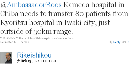 mage - tweet @Rikeishikou - @AmbassadorRoos Kameda hospital in Chiba needs to transfer 80 patients from Kyoritsu hospital in Iwaki city, just outside of 30km range.